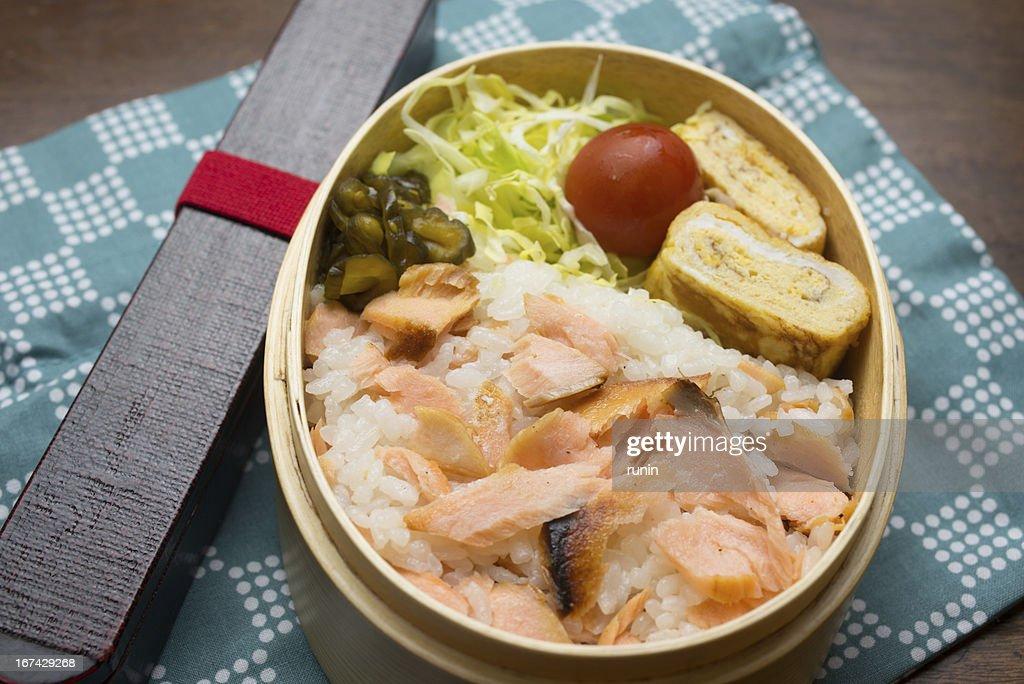 Cocina japonesa Sake (salmón) bento (シャケ弁) : Foto de stock