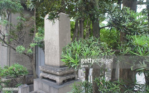 Japanese Tombstone : Stock Photo
