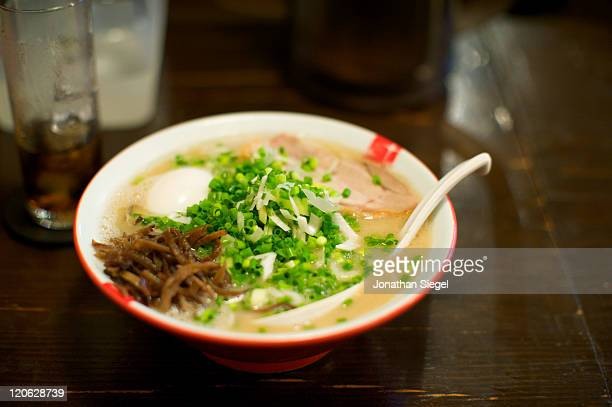 Ramen noodles stock photos and pictures getty images for Asian cuisine mohegan lake ny