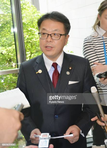 Japanese trade minister Hiroshige Seko speaks to the press in Hanoi Vietnam after his meeting with Robert Lighthizer the new US trade representative...