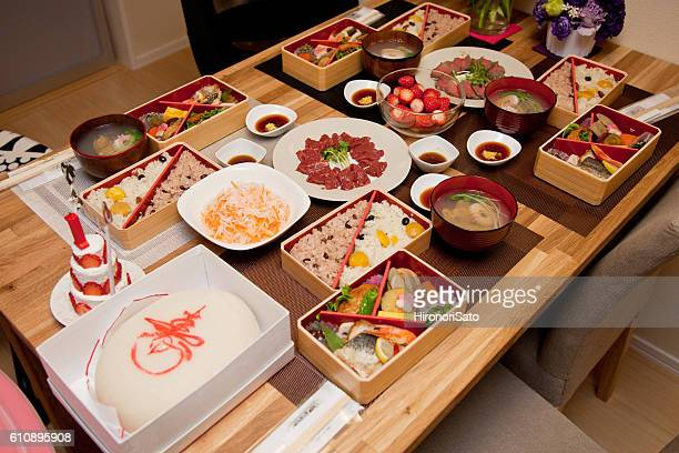 Japanese Traditional Dishes