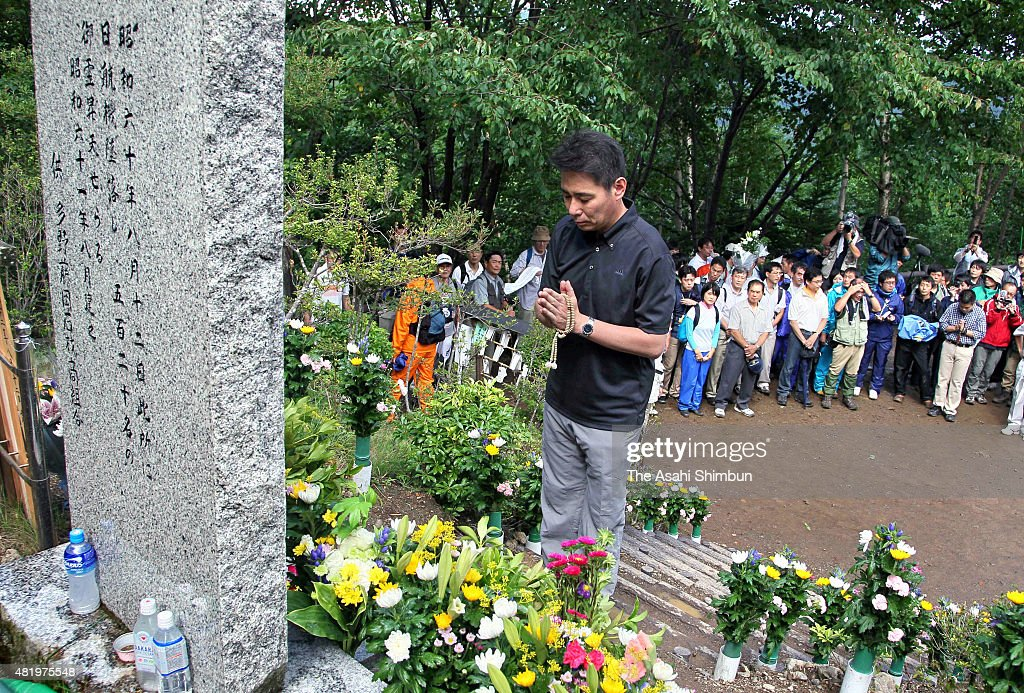 Japanese Transport Minister Seiji Maehara prays during the memorial ceremony on August 12 2010 in Ueno Gunma Japan Japan Airline 121 from Tokyo to...