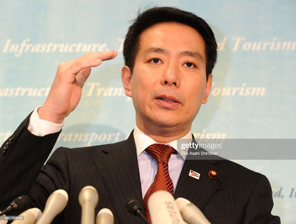 Japanese Transport Minister Seiji Maehara speaks during a press conference after Japan Airlines' bankruptcy protection on January 19 2010 in Tokyo...