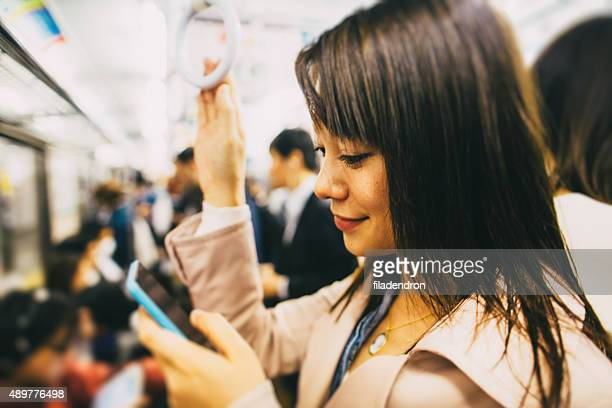Japanese woman in the metro