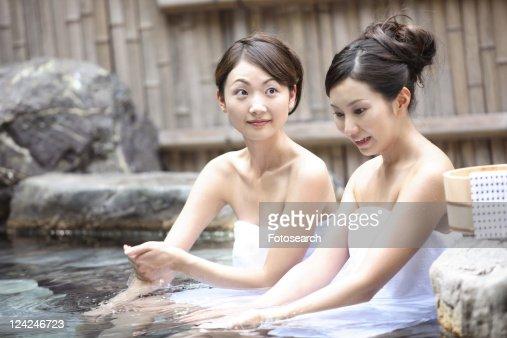 bath asian personals Emirates personals - craigslist cl emirates personals post account 0 favorites 0 hidden cl emirates.