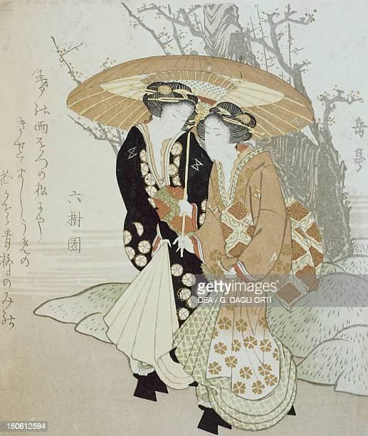 Japanese women walking ukiyoe by Yashima Gakoutei woodcut reproduction Japanese civilization Edo period