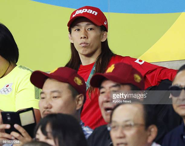 Japanese wrestler Saori Yoshida watches from the spectators' stand of the wrestling venue at the Rio de Janeiro Olympics on Aug 17 2016 Yoshida is...