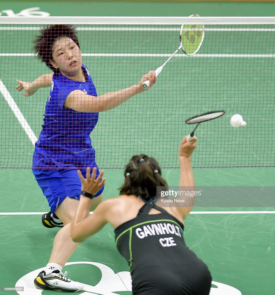 Rio Olympics Kyodo News