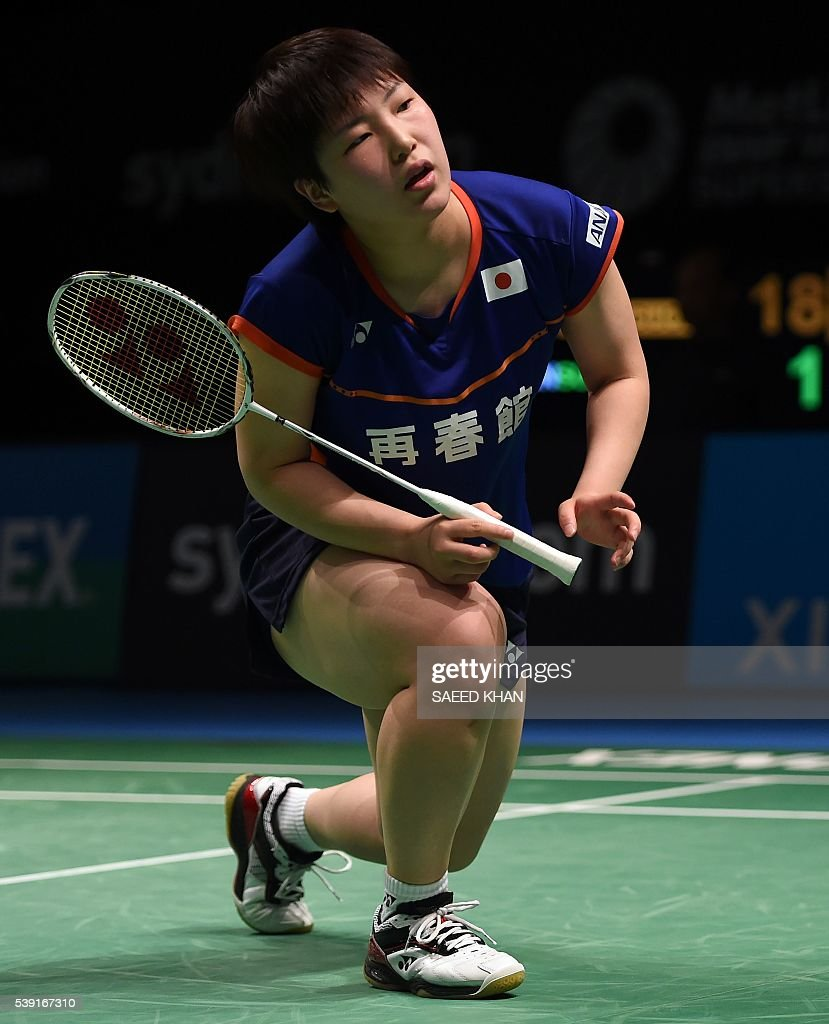 Japan s Akane Yamaguchi reacts to a point against China s Sun Yu