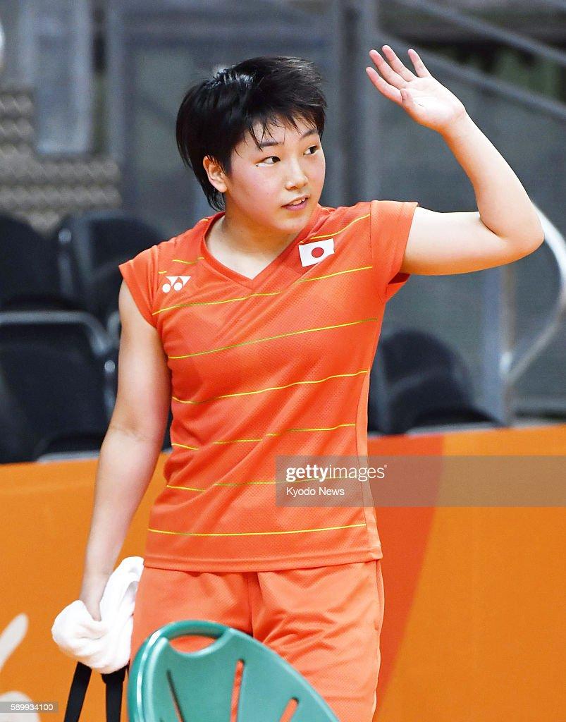 Kyodo News Rio Olympics