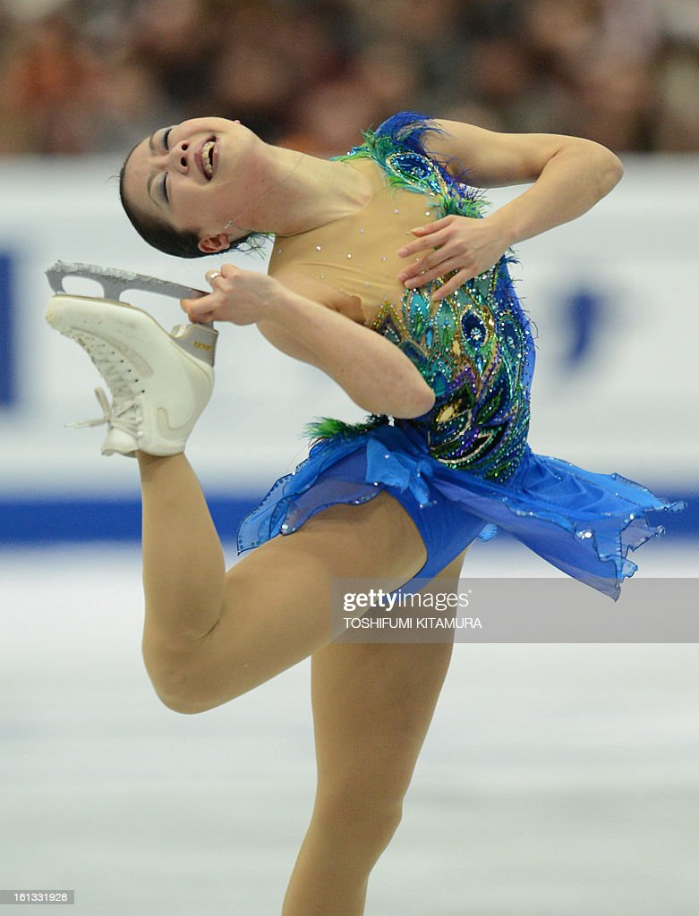 Japan's Akiko Suzuki performs in the ladies free skating event at the Four Continents figure skating championships in Osaka on February 10, 2013.