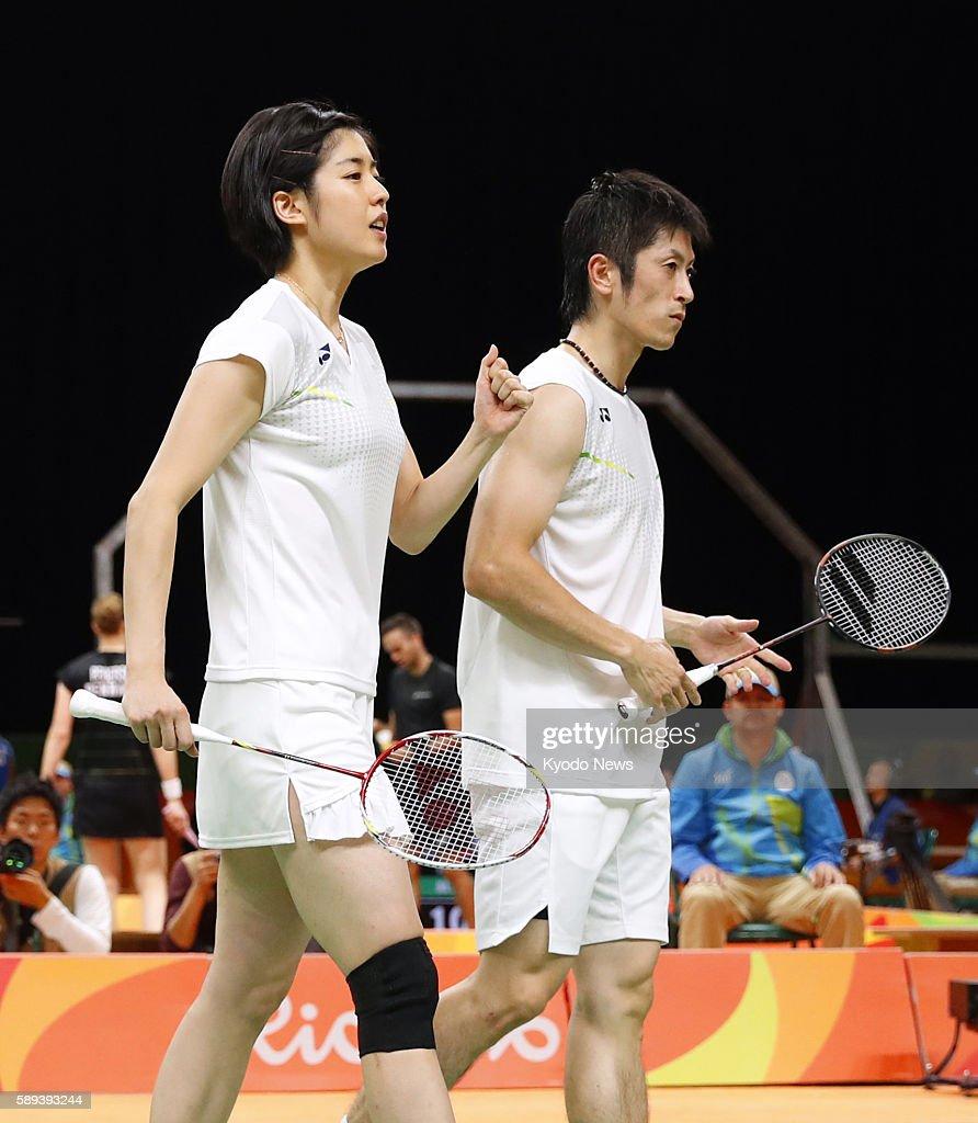 Kyodo News