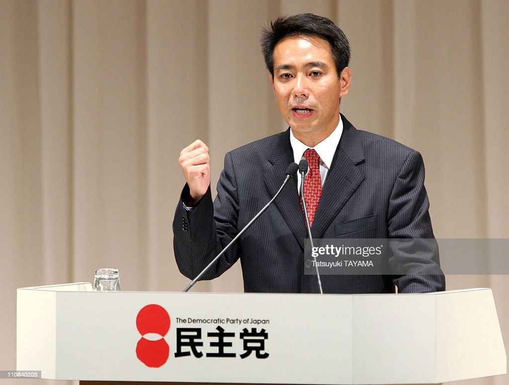 Japan'S Biggest Opposition Dpj Elected Young Conservative Seiji Maehara As Its New Leader In Tokyo Japan On September 17 2005 Japan's biggest...