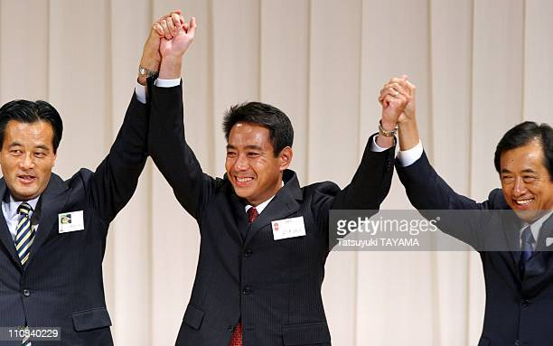 Japan'S Biggest Opposition Dpj Elected Young Conservative Seiji Maehara As Its New Leader In Tokyo Japan On September 17 2005 Newly elected leader of...