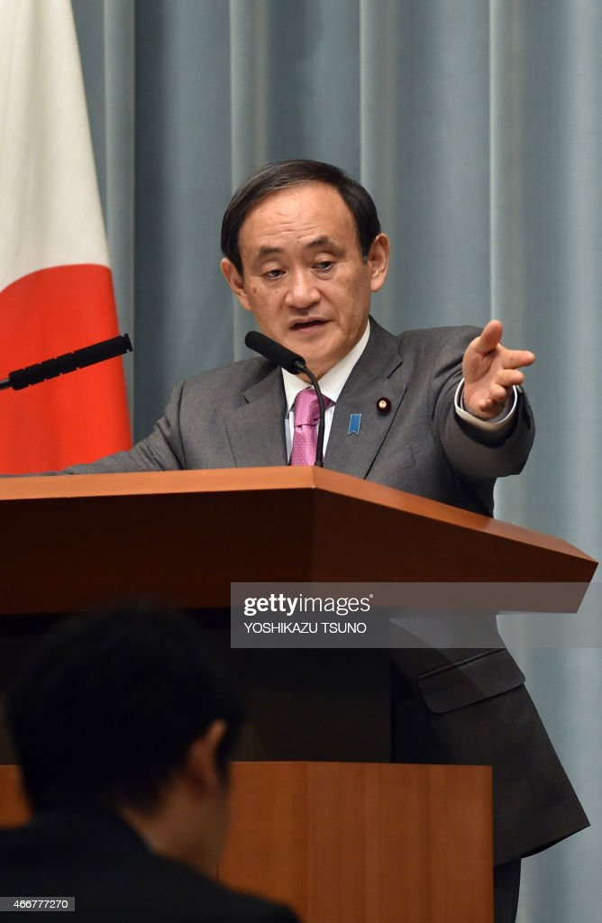 japan chief cabinet secretary 2