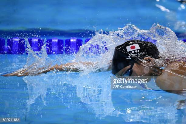 TOPSHOT Japan's Chihiro Igarashi competes in a heat of the women's 200m freestyle during the swimming competition at the 2017 FINA World...