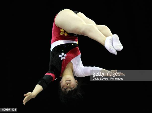 Japan's Chisato Doihata during the Trampoline and Tumbling World Championships at the National Indoor Arena BirminghamPicture date Thursday November...