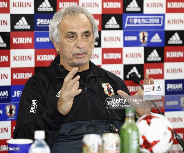 Japan's coach Vahid Halilhodzic speaks at a news conference at Toyota Stadium in Aichi Prefecture central Japan on Oct 5 ahead of an international...