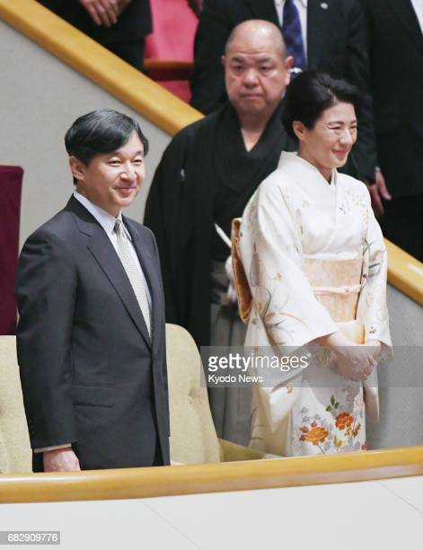 Japan's Crown Prince Naruhito and Crown Princess Masako visit Tokyo's Ryogoku Kokugikan to watch the Summer Grand Sumo Tournament on May 14 the...