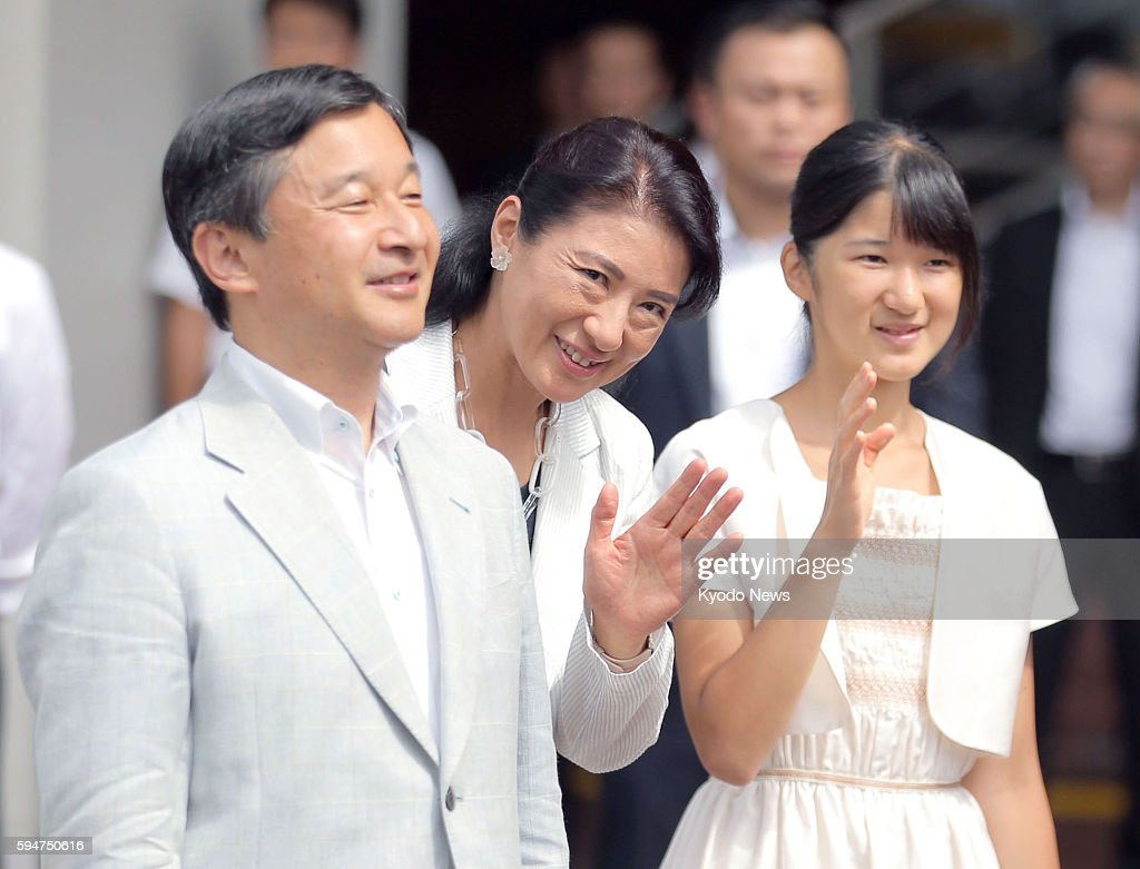 Japan's Crown Prince Naruhito his wife Crown Princess Masako and their daughter Princess Aiko arrive at JR Nasushiobara Station in Tochigi Prefecture...