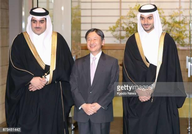 Japan's Crown Prince Naruhito meets with Qatari royal family members Sheikh Hamad bin Abdulla AlThani and Sheikh Suhaim bin Abdulla AlThani at his...