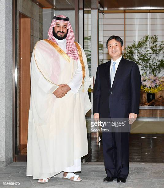 Japan's Crown Prince Naruhito meets with Saudi Arabian Deputy Crown Prince Mohammed bin Salman in Tokyo on Sept 2 2016