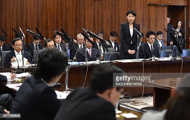 Japan's Economy Trade and Industry Minister Yuko Obuchi answers questions during a committee session of economy trade and industry of the House of...