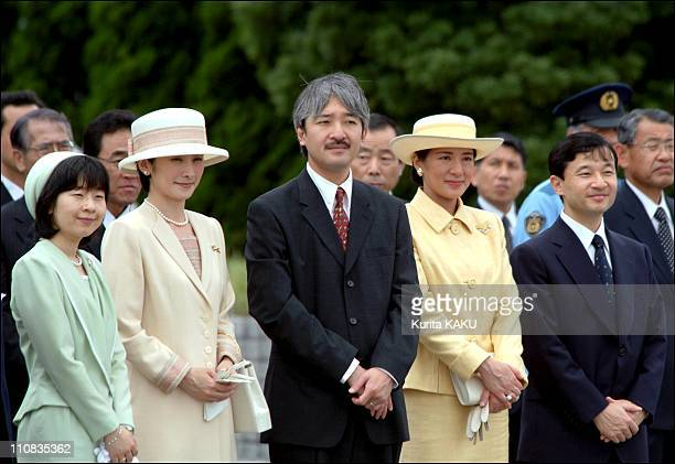Japan'S Emperor Akihito And Empress Michiko Visit To Poland And Hungary In Japan On July 06 2002 From left Princess Sayako Princess Kiko Prince...