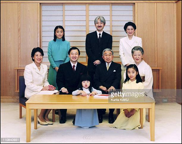 Japan'S Emperor Akihito Empress Michiko And Royal Family Pose For New Year Photograph In Tokyo Japan On January 01 2006 Japan's Emperor Akihito and...