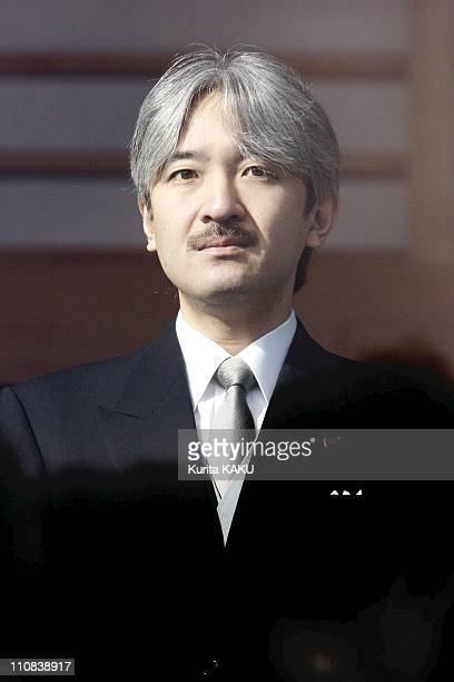 Japan'S Emperor Akihito Greets WellWishers At Palace On 71St Birthday In Tokyo Japan On December 23 2004 Japan's Prince Akishino greets the public at...
