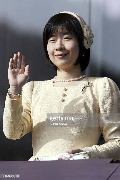 Japan'S Emperor Akihito Greets WellWishers At Palace On 71St Birthday In Tokyo Japan On December 23 2004 Japan's Princess Sayako greets the public at...