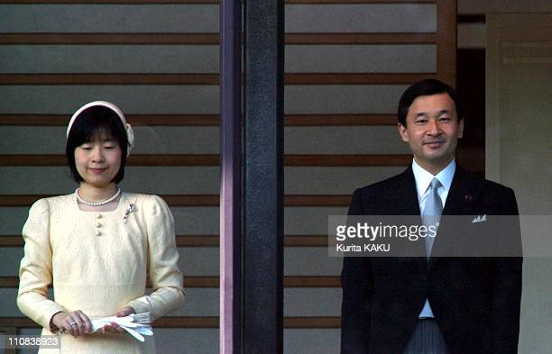 Japan'S Emperor Akihito Greets WellWishers At Palace On 71St Birthday In Tokyo Japan On December 23 2004 Princess Sayako and Crown Prince Naruhito...