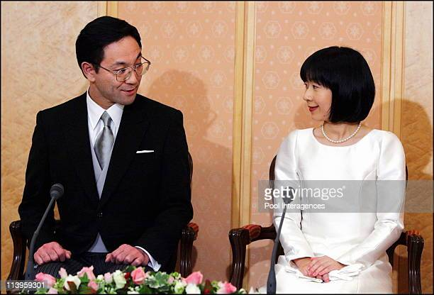 Japan's Emperor's youngest daughter Sayako speaks to reporters after her wedding ceremony in Tokyo Japan On November 15 2005 The new bride and groom...