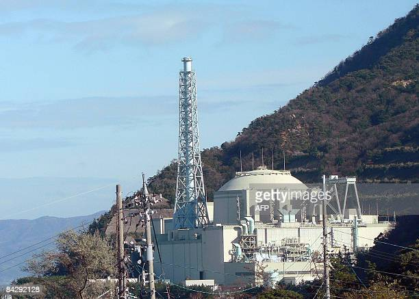 Japan's fastbreeder nuclear reactor plant Monju which has been frozen for over 13 years after an accident is expecting to reopen in this year at...