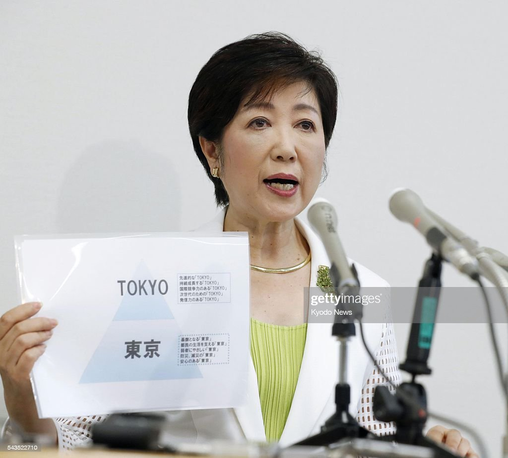 Japan's former Defense Minister Yuriko Koike tells a press conference in Tokyo on June 29, 2016, she plans to run in the July 31 Tokyo gubernational election to succeed Yoichi Masuzoe, who resigned amid a political funds scandal.