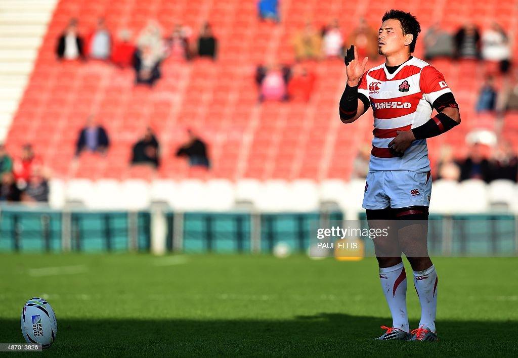 Japan's full back Ayumu Goromaru prepares to kick during the international rugby union friendly match between Georgia and Japan ahead of the 2015...