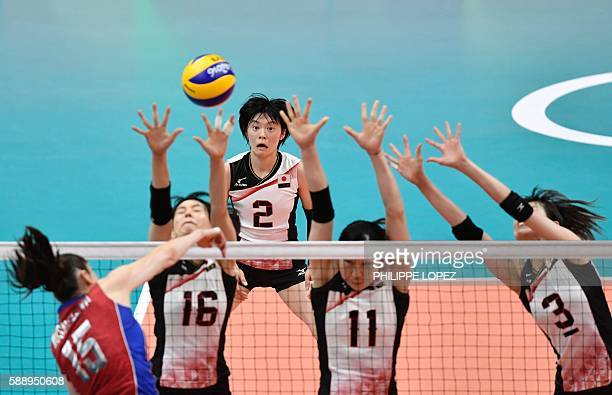 Japan's Haruka Miyashita reacts during the women's qualifying volleyball match between Russia and Japan at the Maracanazinho stadium in Rio de...