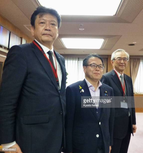 Japan's industry minister Hiroshige Seko meets with Tokyo Electric Power Company Holdings Inc President Tomoaki Kobayakawa and Chairman Takashi...