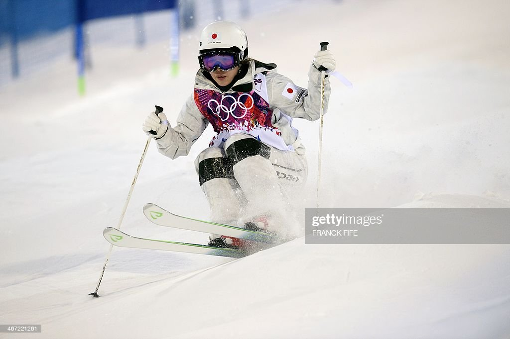 Japan's Junko Hoshino competes in the Women's Freestyle Skiing Moguls qualifications at the Rosa Khutor Extreme Park during the Sochi Winter Olympics...