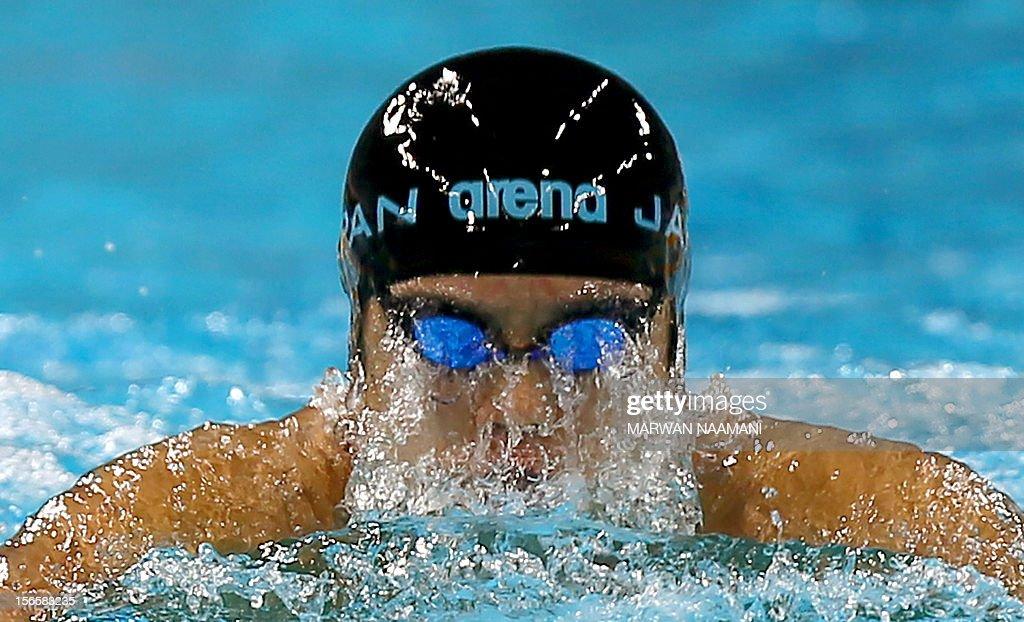 Japan's Kazuki Kohinata swims in the men's 200m Breaststroke at the 9th Asian Swimming Championships in Dubai, on November 17, 2012. Kazuki won the gold medal in the event.