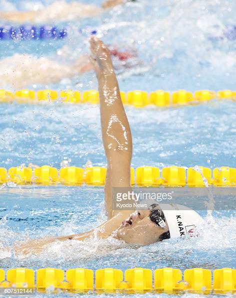 Japan's Keichi Nakajima competes in the men's 200meter individual medley in the SM14 class at the Paralympics in Rio de Janeiro on Sept 17 2016...