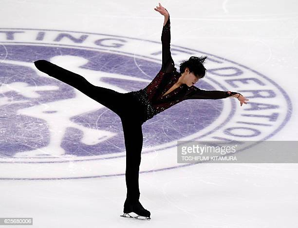 Japan's Keiji Tanaka performs during the men's singles short program at the Grand Prix of Figure Skating 2016/2017 NHK Trophy in Sapporo on November...