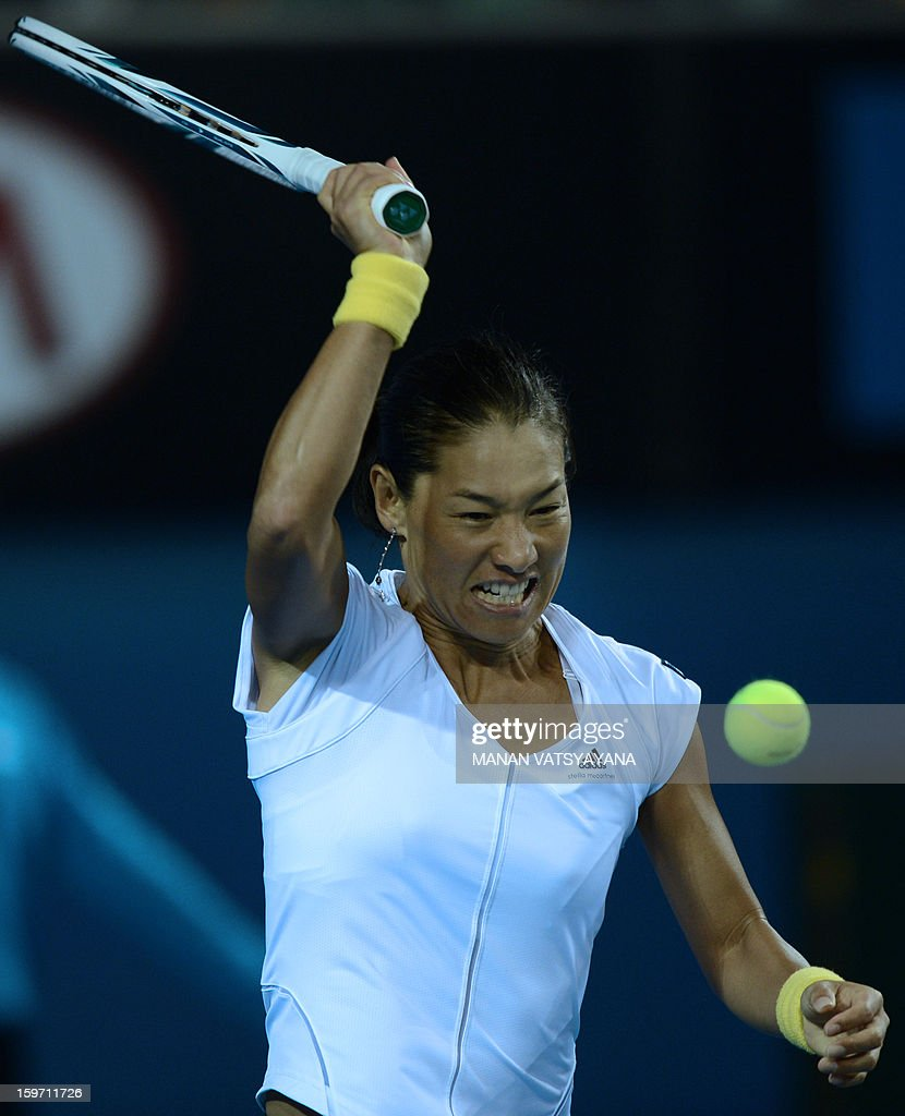Japan's Kimiko Date-Krumm reacts after losing a point during her women's singles match against Bojana Jovanovski of Serbia on the sixth day of the Australian Open tennis tournament in Melbourne on January 19, 2013.
