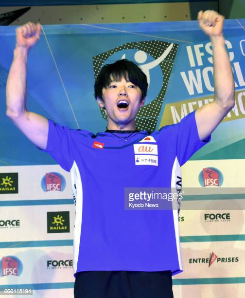 Japan's Kokoro Fujii celebrates after winning the men's bouldering event at the season opener of the IFSC Climbing World Cup tour in Meiringen...