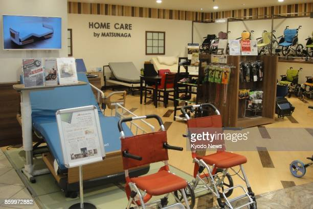 Japan's leading wheelchair maker Matsunaga Manufactory Co operates a flagship shop for wheelchairs as well as various equipment and goods for the...