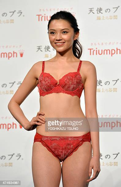 Japanese Lingerie Models Stock Photos and Pictures