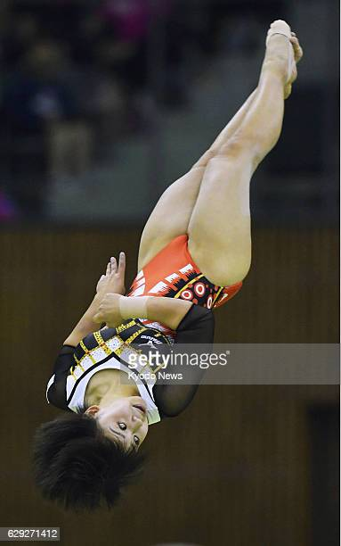 Japan's Mai Murakami wins the women's floor exercise at the Toyota International Gymnastics Competition in the central Japan city of Toyota on Dec 11...