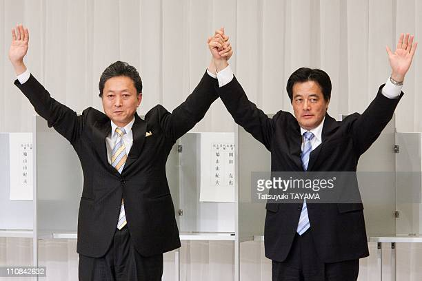 Japan'S Main Opposition Dpj Elected Yukio Hatoyama As Its New Leader In Tokyo Japan On May 16 2009 Newly elected leader of main opposition Democratic...