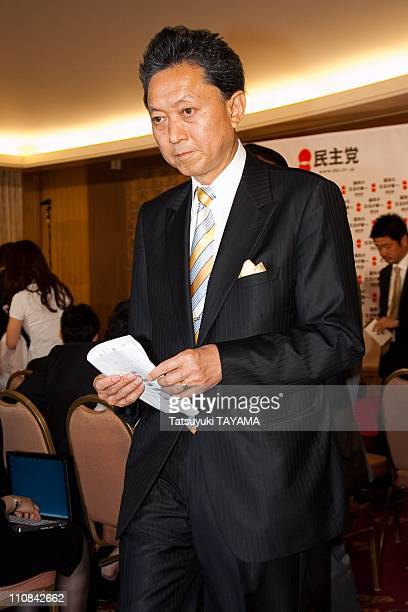 Japan'S Main Opposition Dpj Elected Yukio Hatoyama As Its New Leader In Tokyo Japan On May 16 2009 Newly elected leader of main opposition Democratic...