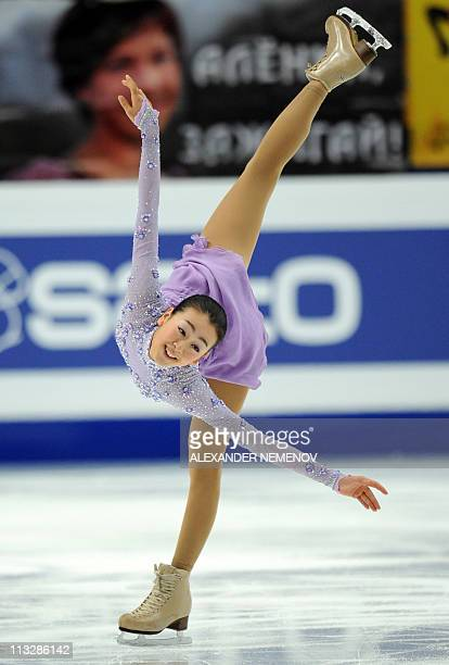 Japan's Mao Asada performs during the ladies's free skating event of the ISU World Figure Skating Championships on April 30 2011 in Moscow AFP PHOTO...